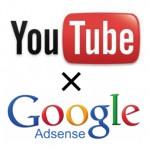 youtubeアカウント作成方法とアドセンスとの紐付け方法