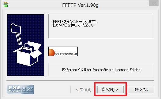 ffftp2