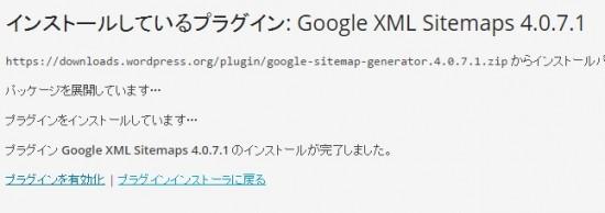 gxml2
