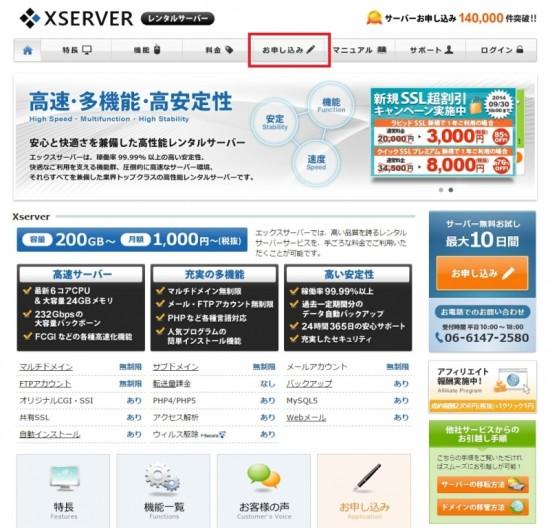 xserver1