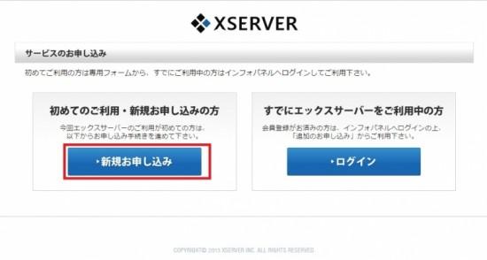 xserver3