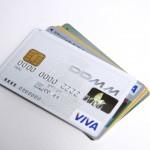 ネットビジネスの決済でクレジットカードをすすめる3つの理由