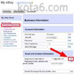 eBayとPayPalのメールアドレス変更方法!それぞれの手順を解説